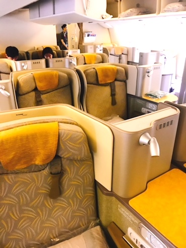 アシアナ航空-ビジネスクラス-シート-スタッカード-4
