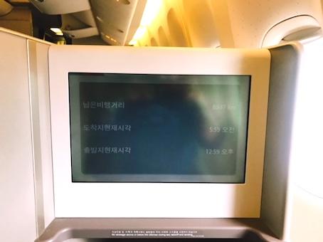 アシアナ航空-ビジネスクラス-シート-パリ-24
