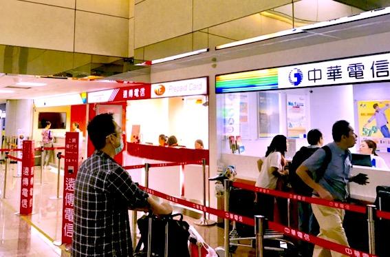 SIMカード-台湾での買い方-台北空港-桃園-3
