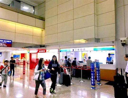 SIMカード-台湾での買い方-台北空港-桃園-2