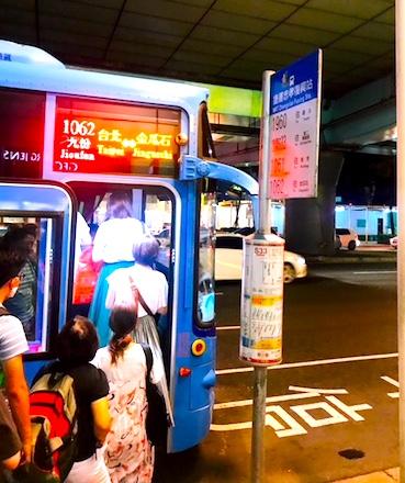 台北-九份-バス-アクセス-4