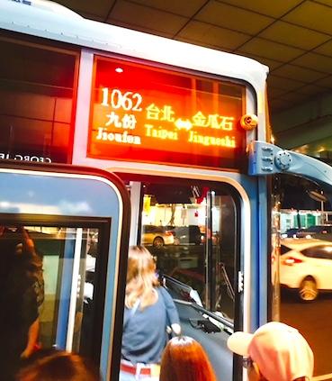 台北-九份-バス-時間-4