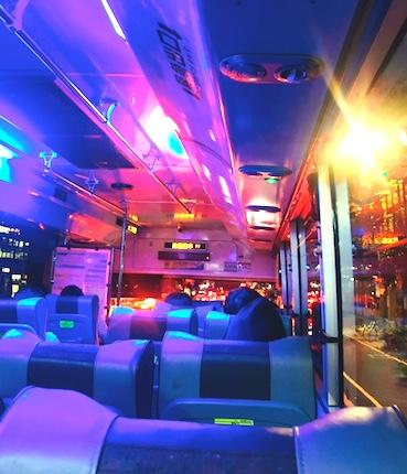 台北-九份-バス-アクセス-2