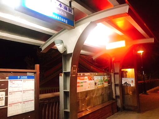 台北-九份-バス-時間-5