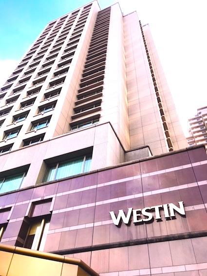 ウェスティン東京-ホテル-1
