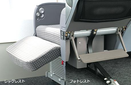 JAL-プレミアムエコノミー-座席-6