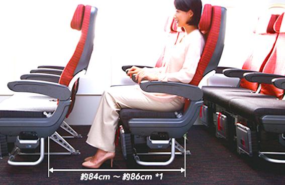 JAL-エコノミー-座席-1