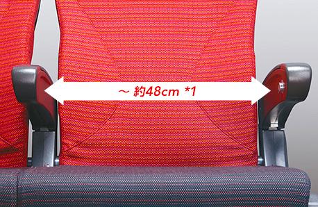 JAL-エコノミー-座席-2