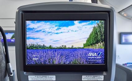 ana-プレミアムエコノミー-787-10-モニター